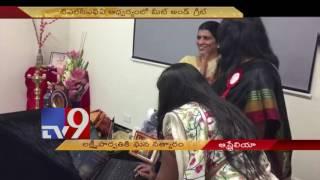 Lakshmi Parvathi meets NRIs in Australia