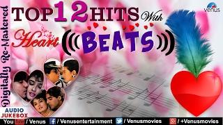 Top 12 Hits With Heart Beats : 'Romantic Hindi Songs' 2017 | Audio Jukebox | Best Beats Music