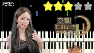 Heize (헤이즈)   Can You See My Heart (내 맘을 볼수 있나요) | Hotel Del Luna OST 《Piano Tutorial》 ★★★☆☆ [Sheet]