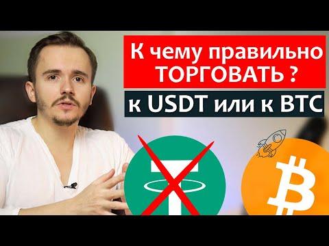 Ami a legjobb platformot vásárolni bitcoin
