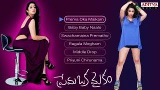 Prema Oka Maikam - Full Songs - Charmi, Raahul, Rao Ramesh