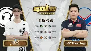CN Gold Series - Week 8 Day 1 - Xc vs Tianming