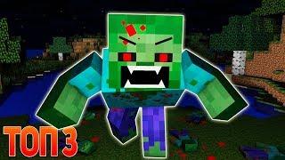 ЗОМБИ АПОКАЛИПСИС СБОРНИК МАЙНКРАФТ КЛИПОВ | Zombie Apocalypse Minecraft Parody Song Animation