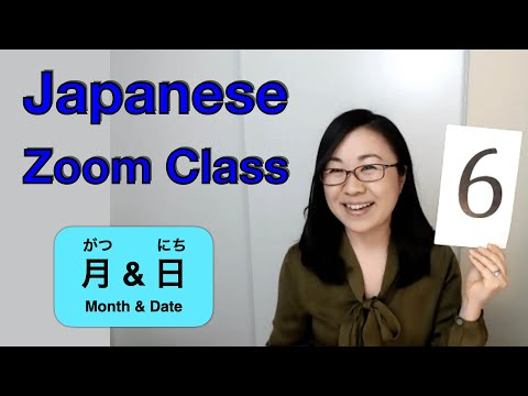 Japanese Month and Day(月&日)- Zoom Class 【Part 1】