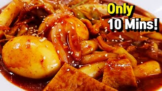 10 Minutes Tteokbokki Recipe Spicy Rice Cake