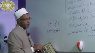 شرح ألفية ابن مالك - الدرس العشرون - ((تقديم الخبر)) 020