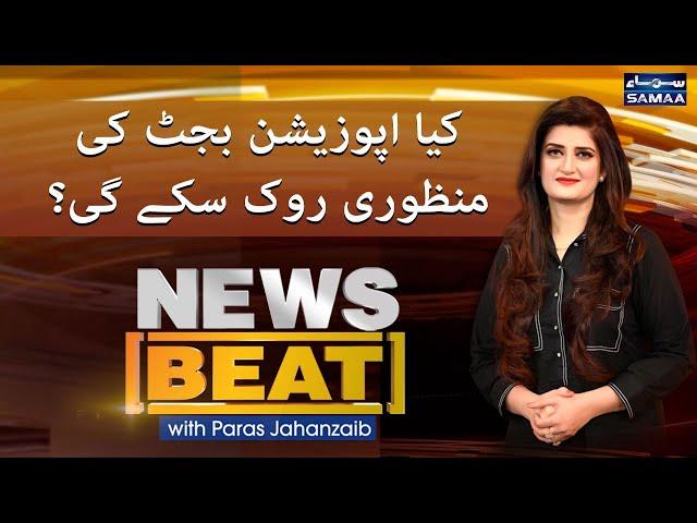 News Beat with Paras Jahanzeb Samaa News 12 June 2021