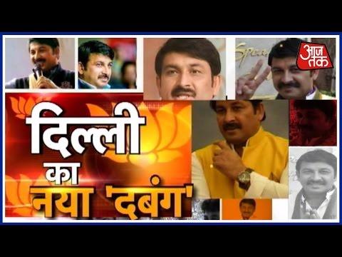 Delhi Ka Naya Dabang-Part 2