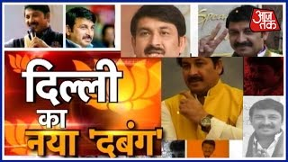 Delhi Ka Naya Dabang: Manoj Tiwari's Exclusive Interview, After Winning Delhi MCD Polls 2017-Part 2