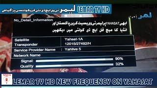 lemar tv frequency yahsat 2018 - 免费在线视频最佳电影电视