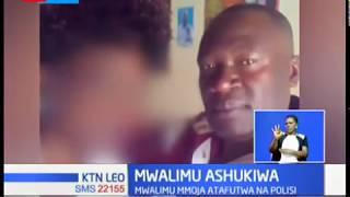 Mwalimu adaiwa kushiriki mahaba na mwanafunzi wake kisha kuweka picha zao za uchi mitandaoni