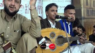 تحميل اغاني دويتو الشاب المبدع   اصيل ابو بكر و طه الرامي   اوناه اوبي   اغنيه من النوع التهامي   FULL HD MP3