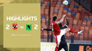 CAF CL | Al Ahly SC 2-2 AS Vita Club