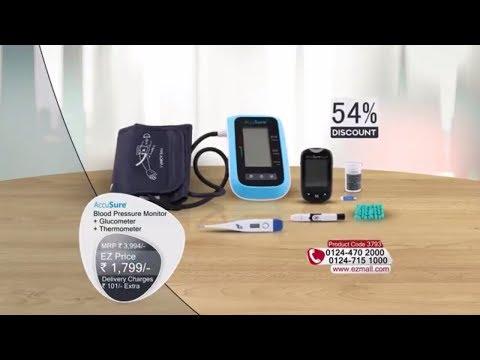 Un simulatore può essere utilizzato per lipertensione