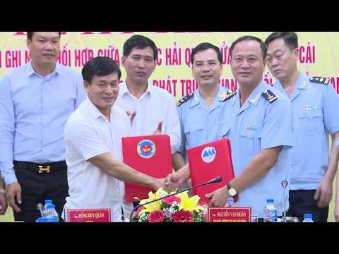Ký kết bản ghi nhớ phối hợp: Chi Cục Hải quan cửa khẩu Móng Cái và Hiệp hội doanh nghiệp Thành phố