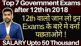 Top 7 Government Exam in India | Government Jobs | Railways | SSC CGL | SSC CHSL | IAS | After 12th - Download this Video in MP3, M4A, WEBM, MP4, 3GP