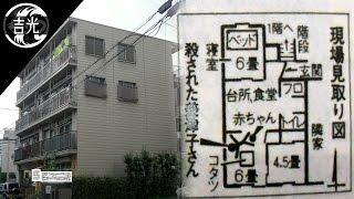 El misterioso destripador de una mujer embarazada en Japón