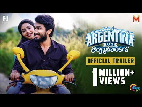 Argentina Fans Kaattoorkadavu Official Trailer | Kalidas Jayaram, Aishwarya |Ashiq Usman Productions