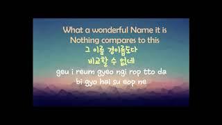 hillsongs lyrics what a beautiful name - TH-Clip