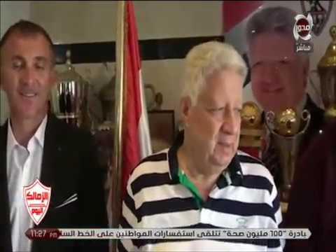 شاهد مرتضى منصور يكشف مفاجأة مفاوضات الاهلي مع ميتشو وتوقيعه على الهواء