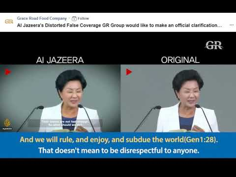 Grace Road statement on Al Jazeera Report