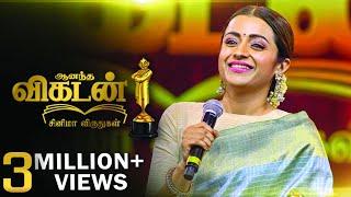 """After 16 Years... Vijay Sethupathi..."" - GORGEOUS Trisha Speech | Vikatan Cinema Awards 2018 Part 7"