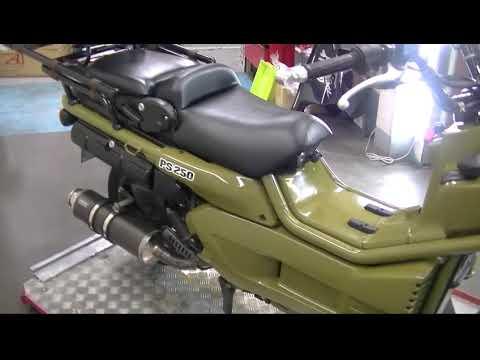 PS250/ホンダ 250cc 神奈川県 リバースオート相模原