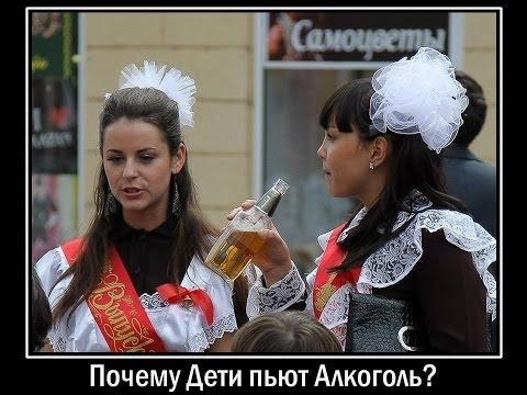 Лечение от алкоголизма в новом уренгое