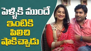 Naveena Hangout with Priyatham & Manasa – Personal Interview