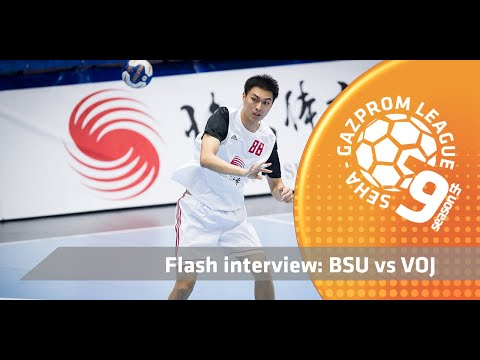 Flash interview: Beijing Sport University vs Vojvodina