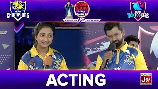 Acting | Game Show Aisay Chalay Ga League Season 2 | TickTock Vs Champion