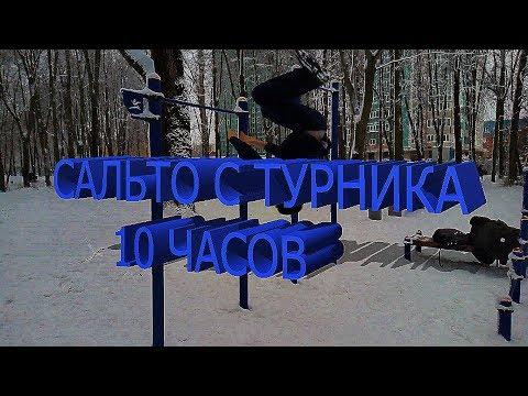 ДЕЛАЮ ЛАЧ ГЕЙНЕРЫ 10 ЧАСОВ