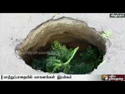 Railway-bridge-caves-in-at-Villupuram-traffic-diverted