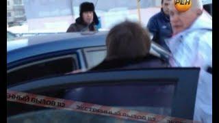 Пешеходы избивают водителя. Экстренный вызов 112