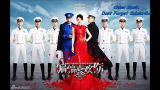Joe Chen - 爱到底 (Love Forever) 偏偏喜欢你 Ost.Destined to Love You