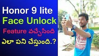 Honor 9 Lite Face Unlocking Feature Test    in telugu