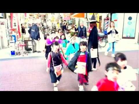ハイハイカガヤ商店街 ハロウィン2012愛和保育園