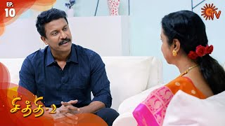 Chithi 2 - Episode 10 | 6th February 2020 | Sun TV Serial | Tamil Serial