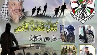 تحميل اغاني كفر قليل - يا هلا حيو الفتحاوي - انتاج ابولونا 2008 MP3