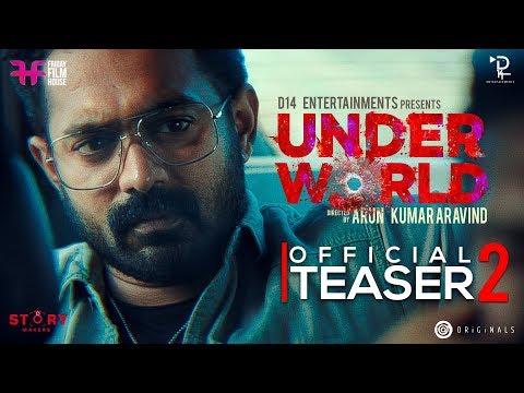 Under World - Teaser 2