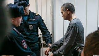 Алексей Улюкаев получил 8 лет колонии строгого режима