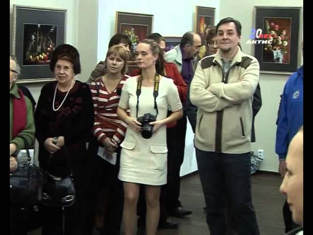 В городском музее открылась персональная выставка