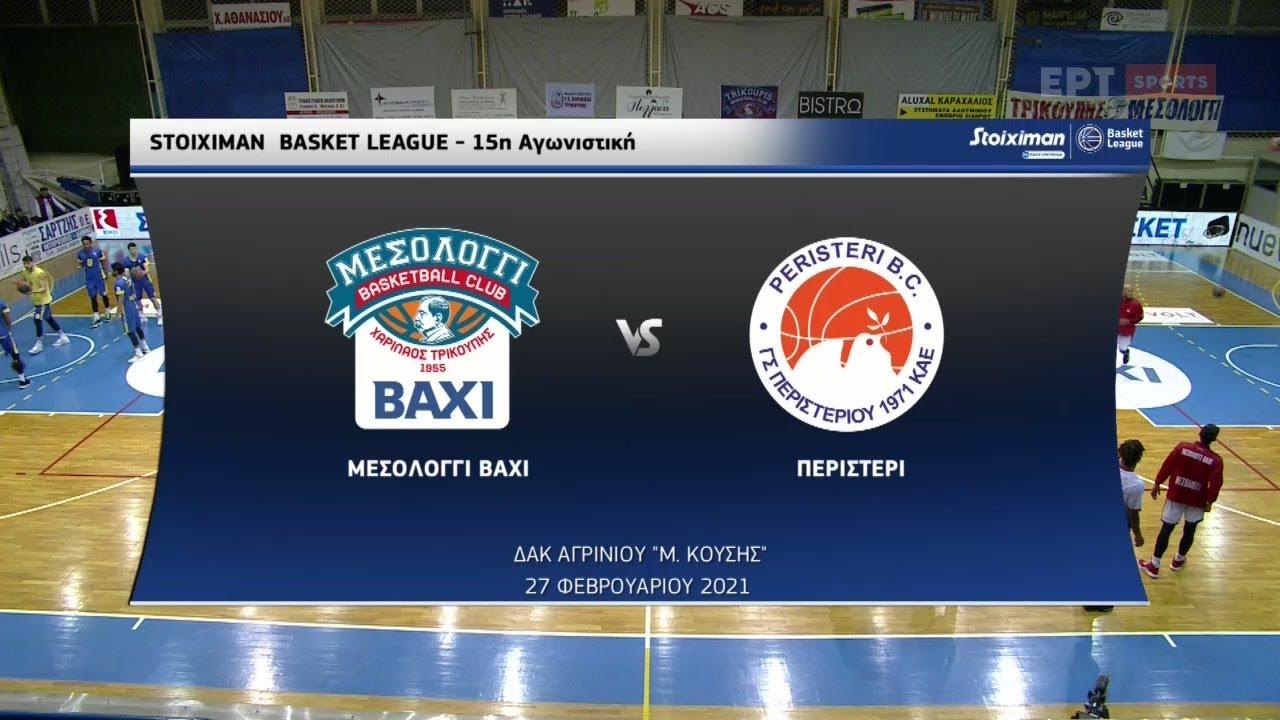 Basket League 2020 2021: Μεσολόγγι – Περιστέρι   27/02/2021   ΕΡΤ