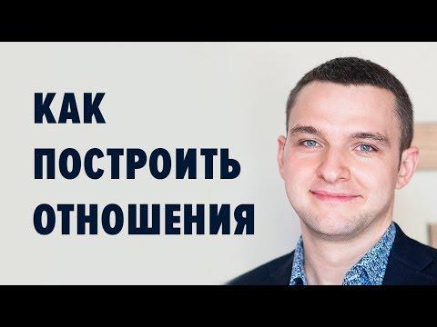 """Как построить отношения мужчины и женщины.  Семинар Вадима Куркина  в """"Буквоеде""""."""