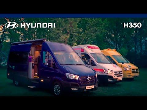 Hyundai H350: Un vehículo polivalente
