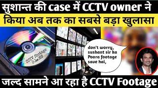 Sushant Singh rajput Biggest update || CCTV footage || Hard disk || Charapona ||