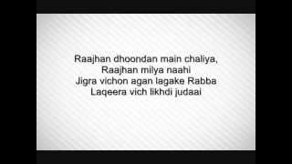 Judaai Badlapur Lyrics Video  I  Arijit Singh, Rekha Bharadwaj, Sachin Jigar