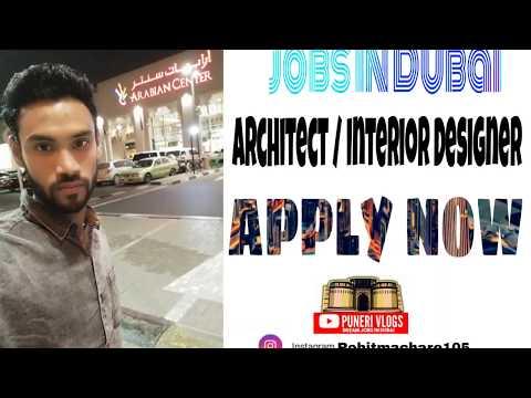 Jobs In Dubai | Architect / Interior Designer | Salary 70000rs