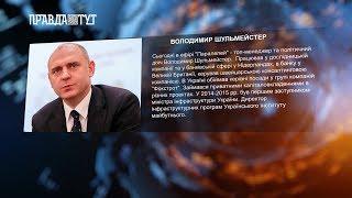 «Паралелі» Володимир Шульмейстер : Чому Укрзалізниця збиткова ?