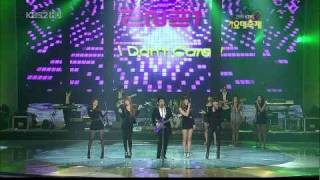 [HQ] 2NE1 & Lee Seung Chul - Love is so Difficult + I Don't Care (Dec 30, 2009)